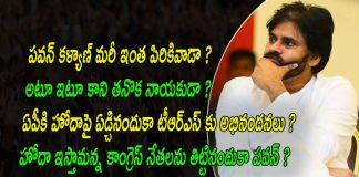 Special Story on JanaSena Chief Pawan Kalyan Political Strategy