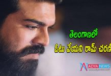 Ram Charan Miss Voting and Chiranjeevi Casts Vote