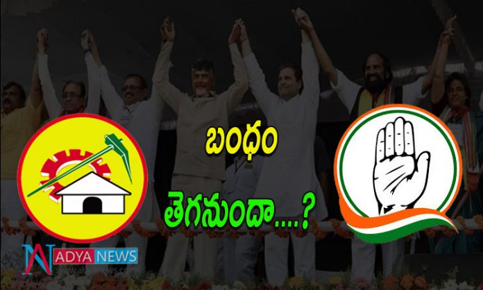 TDP Vs Congress after Telangana Assembly Elections 2018 Results