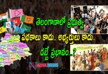 Money decides to form a Government in Telangana Election