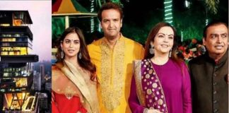 Isha Ambani Marriage : Isha Ambani -Anand Piramal wedding to cost USD 100 million