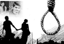 Chennai Lovers Suicide : Young Man Suicide over Lover death in chennai