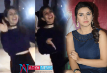 Heroine hansika have a drugs