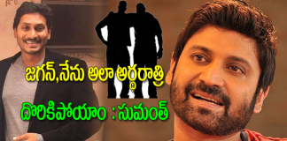 Hero sumanth talk about relationship with ys jagan