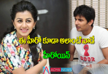 Tamil hero jeeva faced sexual abuse