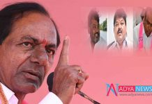 TRS ready to sack party defective MLCs