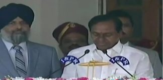 KCR to take oath as second Time CM of Telangana