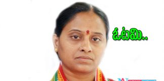 Congress candidate Konda Surekha responded to the defeat in Telangana Elevtion 2018