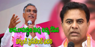 Silent war between ktr and harish rao