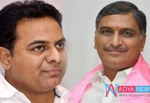Harish Rao Best Wishes to KTR due to elected as a TRS working president