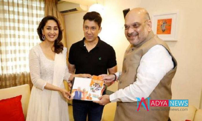 Bollywood actress Madhuri Dixit In BJP's Shortlist To Contest From Pune In 2019 Election