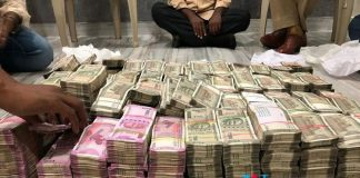 Police Caught Many Crorer Rupees in Telangana Election