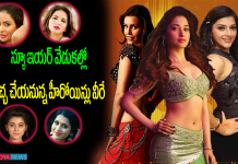 Tollywood heroins booked to new year celebrations