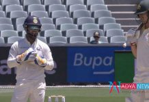 India vs Australia 1st Test : Rishabh Pant stays in Pat Cummins' ear through R Ashwin over
