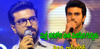 Ram charan once again insult to telugu directors