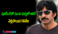 Ravi Teja angry on producer