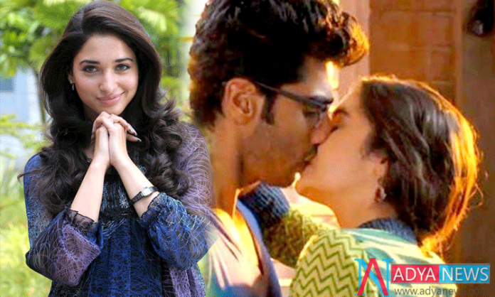 Heroine tamanna ready to lip lock