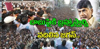 YSRCP Come to power we will replace the holistic jobs …Says YS Jagan