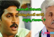 Does party lose due to the Vijayasayeddy comments on Chandra babu