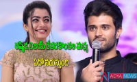 Secret affair between vijay devarakonda and rashmika