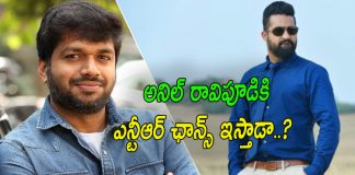 F2 Director Anil Ravipudi To Direct Jr NTR