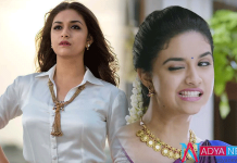 Keerthi Suresh committed her next telugu movie