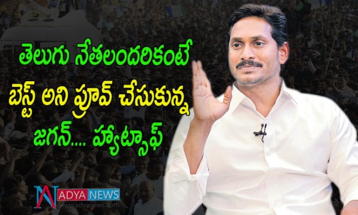 About YSRCP Chief YS Jagan Mohan Reddy Latest Interview