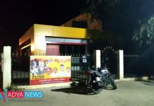 Prostitution scandal out hindupur anna canteen in Ananthpur Distric