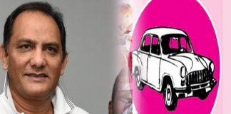 Congress Former MP Azharuddin is going to join in TRS