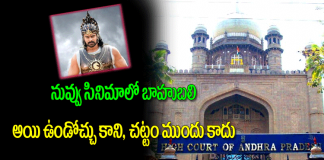 High court shocking comments on prabhas