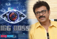Venkatesh respond on big boss 3