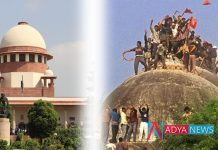 Ayodhya case: Justice UU Lalit Recuses Himself From Case
