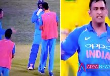 India vs Australia 2nd ODI : MS Dhoni's angry avatar, yelling at Khaleel Ahmed for walking on pitch