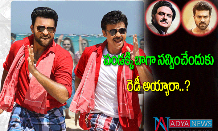Tollywood hopes on venky f2 movie