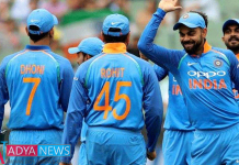 Team india beat New zealand in first one day match