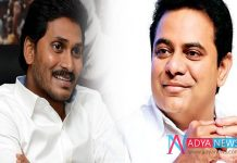 TRS Working President KTR Meet to YSRCP Chief YS Jagan Mohan Reddy at Lotus pond