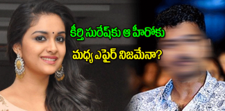 Star hero house gift from keerthi suresh