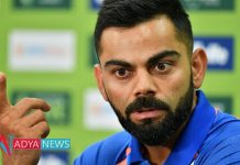 Indian team does not support inappropriate comments: Says Virat Kohli