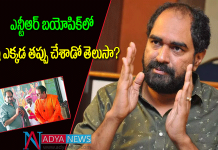 Why krish fail on his movies…?