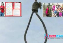 Kurnool : Student and Hostle warden commits suicide in kurnool