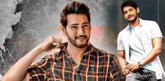 Mahesh babu maharshi movie teaser date fixed