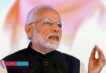 90% Possibility Of PM Contesting Polls From Puri: Says Odisha BJP MLA