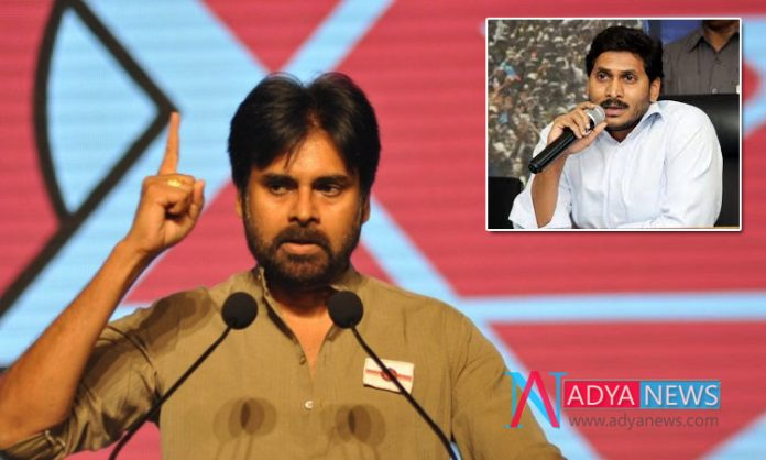 Janasena Chief Pawan Kalyan Hot Comments on YSRCP
