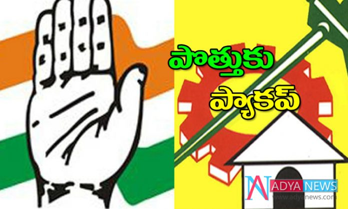 TDP Contesting alone in 2019 Election in AP