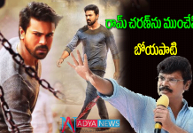 Ram charan 'vinaya vidheya rama' movie review