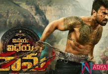 Ram charan vinaya vidheya rama first day collections