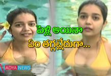 Actress Swathi Respond on bikini scenes