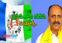 Rajampeta TDP MLA Meda Mallikharjun Reddy Join in YSRCP Soonly
