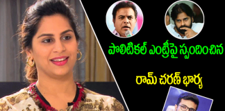 Ram charan wife upasana respond on her political entry