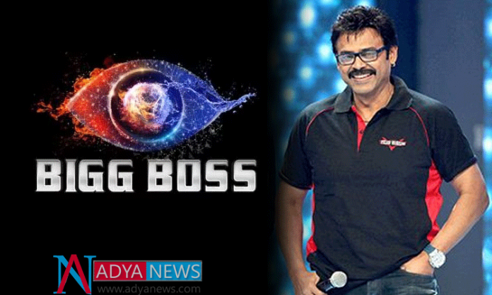 Venkatesh host on bigg boss -3 ?